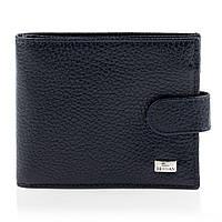 Мужской кошелек портмоне кожаный Desisan t087/4 темно-синий