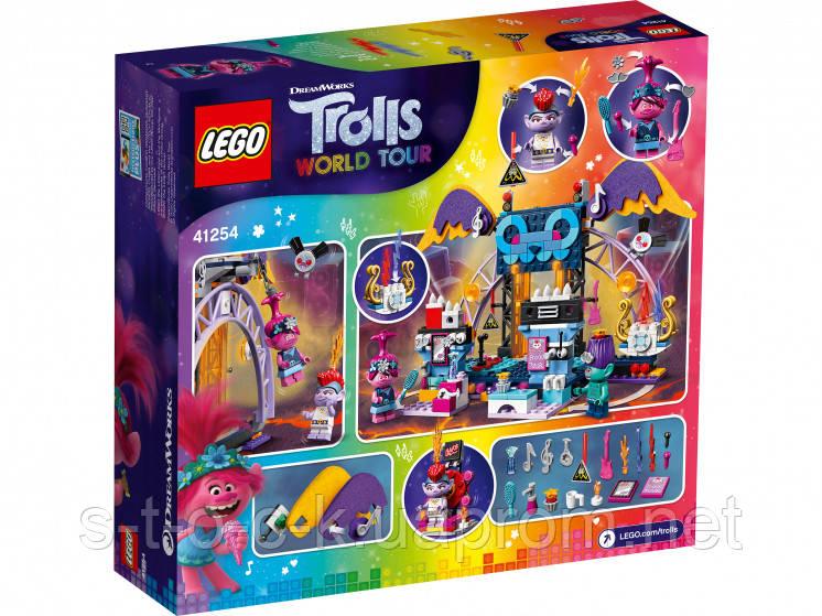 Lego Trolls 41254  Концерт в городе Рок-на-Вулкане