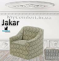 Чехол на кресло JaKar. Бежевый