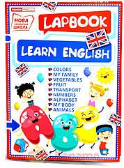 Лепбук Вивчаємо англійську мову НУШ
