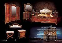 """Спальня """"Париж"""""""