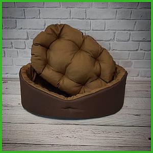Лежанка для домашних питомцев, животных. Лежак для собак и кошек со съемной подушкой. Цвет: Коричневый + койот