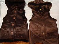 Жилетки детские меховые коричневого цвета с съёмным капюшоном на девочку и на мальчика