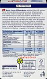 MivolisVitamin D3 Fur Kinder детский витаминный комплекс Д 3, 60 шт., фото 2