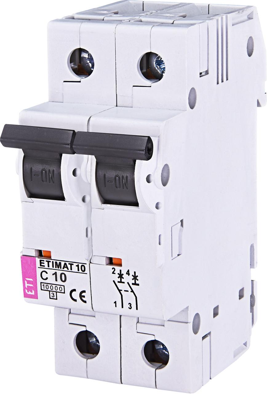 Авт. вимикач ETI ETIMAT 10 2p 10A C 10kA 2133714