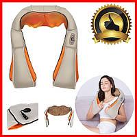 Массажер для шеи и спины плеч и поясницы с вибрацией ИК-подогревом Роликовые массажеры для тела