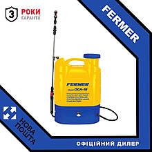 Аккумуляторный опрыскиватель Fermer ОСА - 16