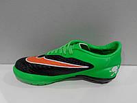 Сороконожки футбольные Free Leon зелёные