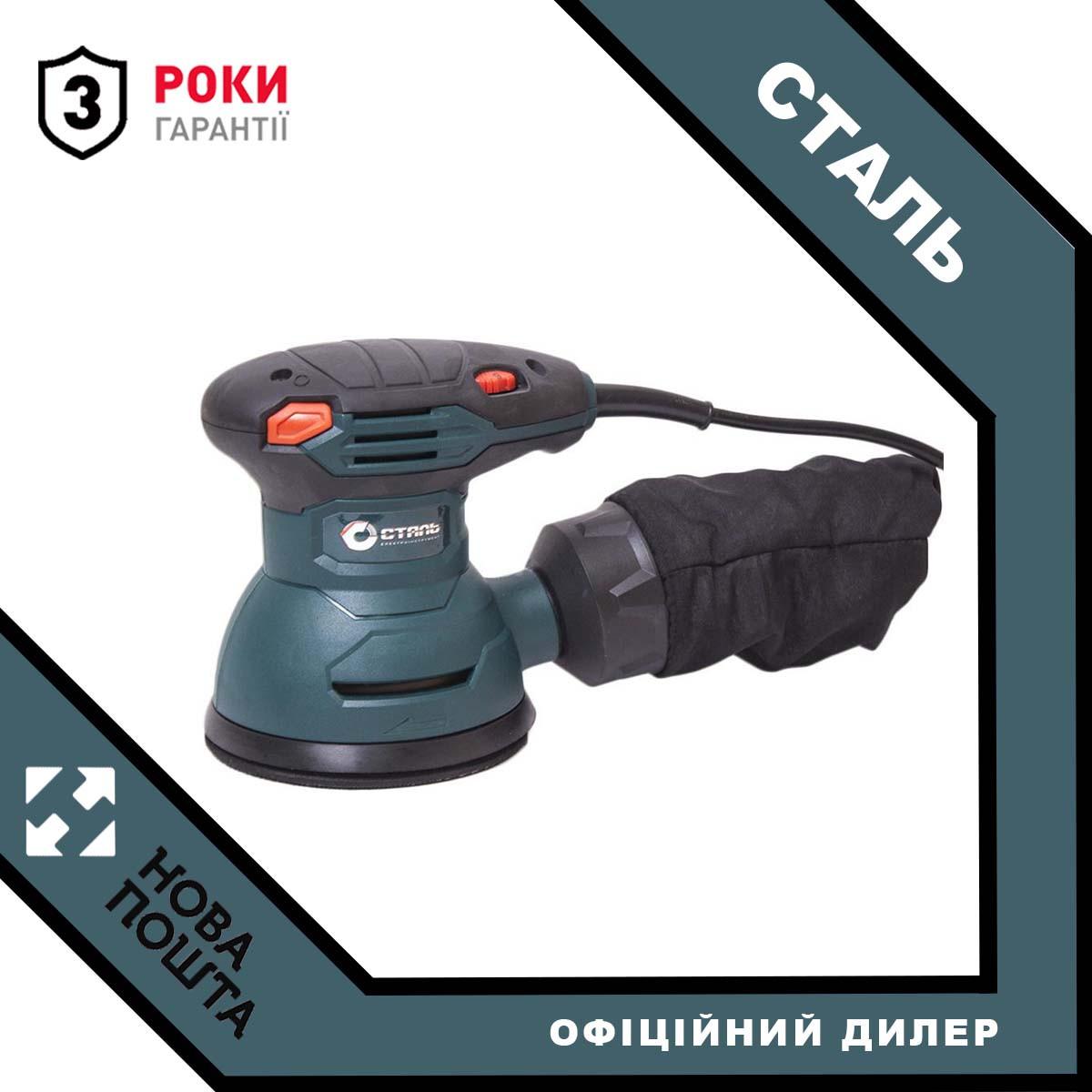 Ексцентрикова шліфмашина Сталь ЭШМ-350 Р (50891)