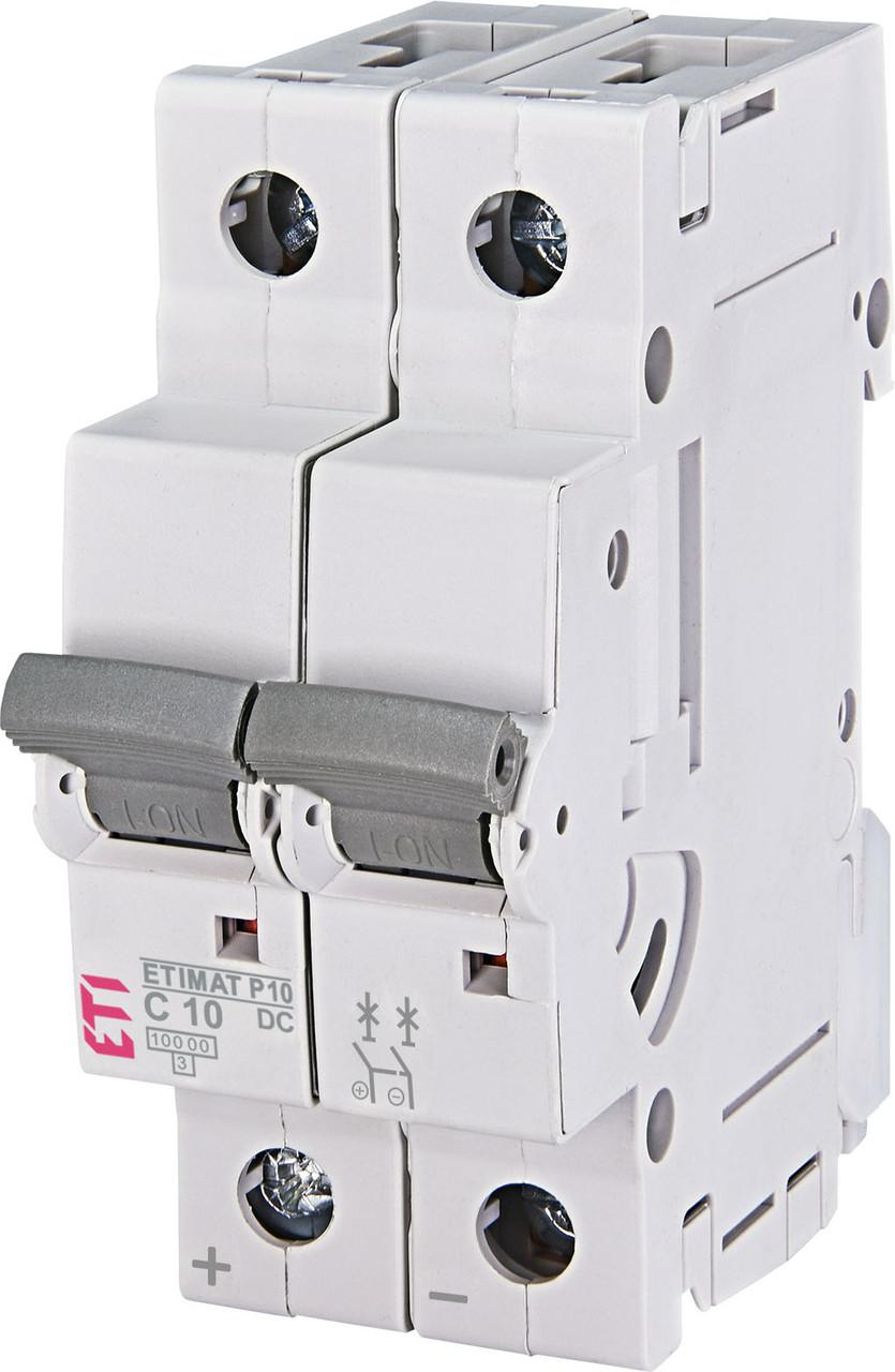 Авт. вимикач ETI ETIMAT P10 2p 10A 10kA 261021107