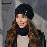 Вязанный набор шапка+баф пряжа 60%ангора, 40% акрил, фото 5