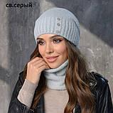 Вязанный набор шапка+баф пряжа 60%ангора, 40% акрил, фото 7