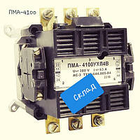 Пускач ПМА-4100 4102