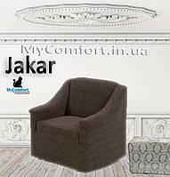 Чехол на кресло JaKar. Коричневый