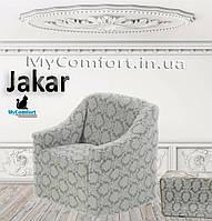 Чехол на кресло JaKar. Светло-Серый