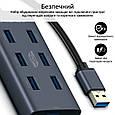 USB-хаб Promate EzHub-7 7хUSB 3.0 Grey, фото 8