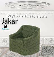 Чехол на кресло JaKar. Зелёный