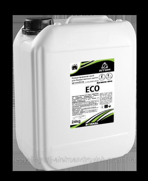 Активная пена Atom Eco 24кг