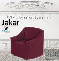 Чехол на кресло JaKar. Бордовый