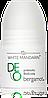 Натуральний дезодорант DEO БЕРГАМОТ, 50 мл, TM WHITE MANDARIN