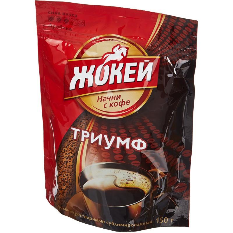 Кофе Жокей Империал м\у 65 гр.