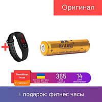 Батарейка | аккумулятор 18650 Li-Ion Bailong 8800mAh 4.2V