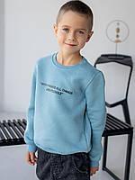Актуальный теплый детский свитшот с ярким принтом