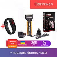 Триммер Gemei GM-789 | электробритва 3 в 1 | машинка для стрижки бороды