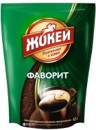 Кофе Жокей Фаворит м\у 65 гр.