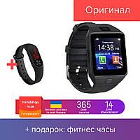 Наручные часы | умные наручные смарт часы | часы-телефон | фитнес-браслет Smart DZ09 (100),