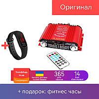 Усилитель звука | стерео усилитель 4х канальный с USB, SD-карта MP3 Sony ST-997