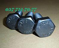 Болт М24 10.9 длиной от 35 до 300 мм, ГОСТ 7805-70, 7798-70, DIN 931, 933