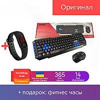 Клавиатура беспроводная | компьютерная JEDEL WS880 | с мышкой чёрная