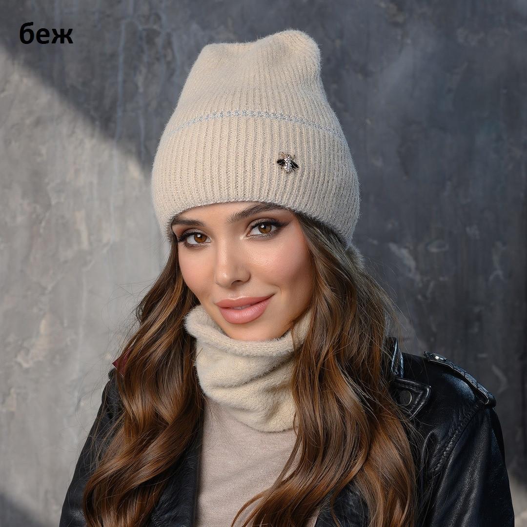 Вязанный набор шапка+баф пряжа 60%ангора, 40% акрил