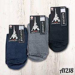 Шкарпетки чоловічі махрові 41-47 Корона A1218