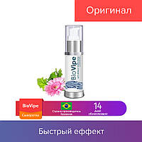 50 мл. BioVipe упругая и подтянутая кожа лица в домашних условиях