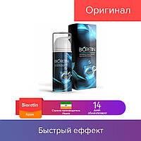 50 мл. Bioretin - Крем от морщин для лица, шеи, зоны декольте (Биоретин)