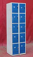Камера хранения для магазина на 10 ячеек, 200х60х50 см., синяя, Б/у, фото 1