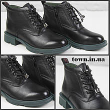 Женские кожаные демисезонные ботинки WX205-1 black черные на шнуровке ,весна-осень. 36 - 41 р.