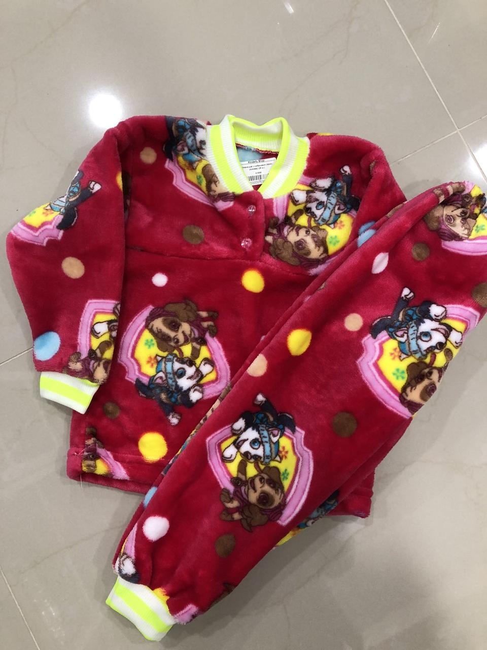 Детская махровая пижама (размер 26,28,34)