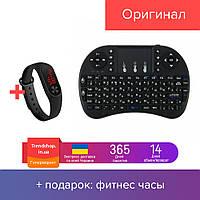 Беспроводная мини клавиатура i8 для смарт ТВ/ПК/| KEYBOARD, міні клавіатура i8 для смарт ТВ/ПК