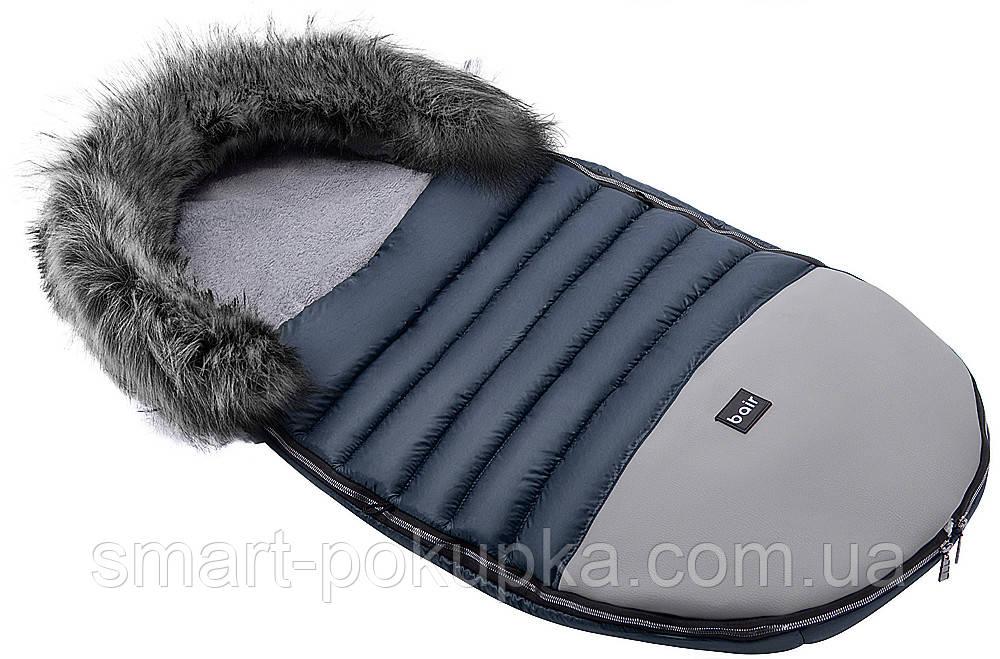 Зимний конверт Bair Polar premium  темно-синий - серая кожа