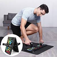 Платформа доска для отжиманий пуш ап планка спортивная опоры стойка для фитнеса с упорами разным хватом