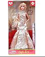 Кукла Defa 8270 из серии Светский раут в бальном платье с аксессуарами, три вида (высота 29 см), фото 4
