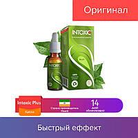 30 мл. Intoxic Plus (Интоксик Плюс) от паразитов