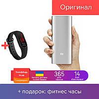Портативное зарядное | универсальная батарея Xiaomi Mi Powerbank 16000mAh