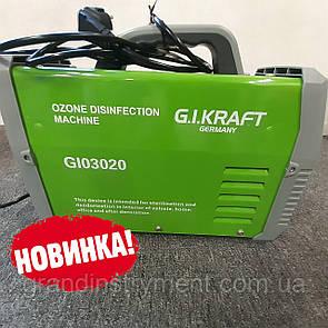 Озонатор повітря для будинку, для великих приміщень, промисловий 10 г/год (генератор озону) G. I. KRAFT GI03010