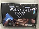 Массажный ударный пистолет Fascial Gun HF-280, фото 6
