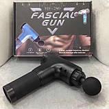 Массажный ударный пистолет Fascial Gun HF-280, фото 3