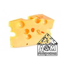 Закваска для сыра Эмменталь на 10 л (для твердого сыра)